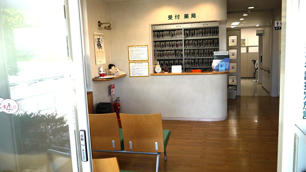 瀬戸内市 長田医院 受付